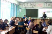 Семья и школа: от диалога к партнёрству